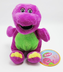 barney plush soft premium collector's edition