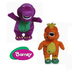 barney mini pals gift riff lovable
