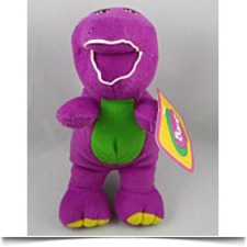 Buy Barney Plush Doll I Love You Song Dinosaur