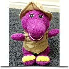 Buy Hard To Find 10 Plush Safari Jungle Barney