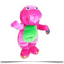 Specials My Dinosaur Teenie Beanies Doll 7 5