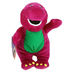 barney plush doll lovable character hearts
