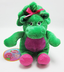 baisy barney plush soft premium collector's