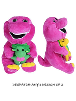 Barney And Friends With Baby Gree