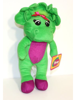 Bop Plush Singing I Love You 11 Inches